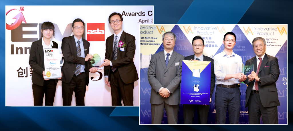 NEPCON-China-2015-Awards-NordsonASYMTEK